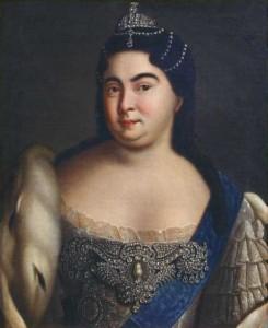 Catherine I