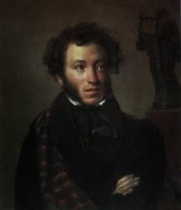 Orest Kiprenskiy 1827