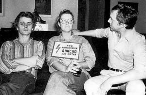 Baryshnikov, Marina Vlady and Vladimir Vysotsky