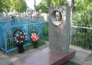 Tanya Savicheva grave