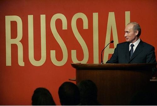 Vladimir Putin - Russian president