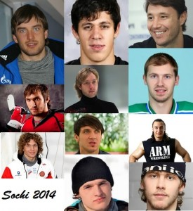 Most attractive Russian athletes