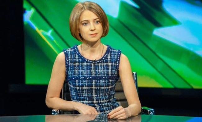 Cute Poklonskaya Natalia Russian Personalities
