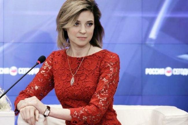 Natalia Poklonskaya – Crimean Prosecutor