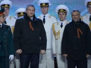Aleksei Chaly Crimea