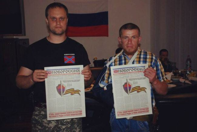Pavel Gubarev – Hero of the Russian Democratic Revolution