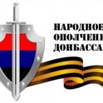 donbass militia