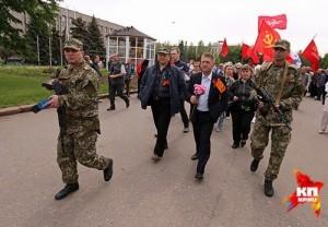 victory day sloviansk