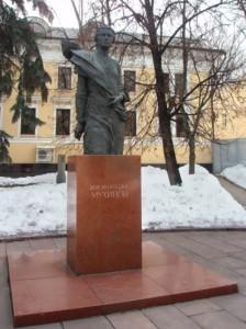 mukhina monument