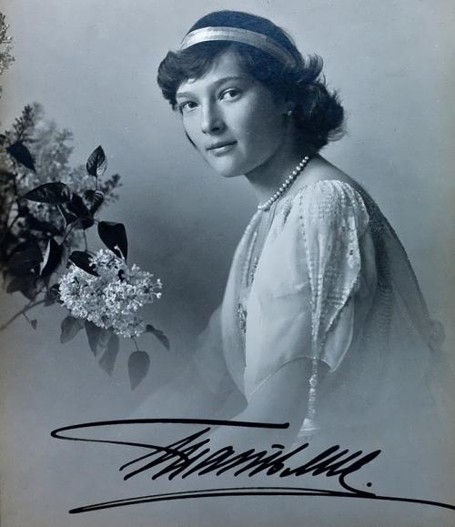 Princess Tatiana, daughter of Nicholas II