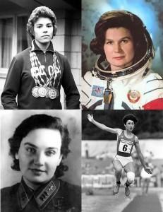 women record holder