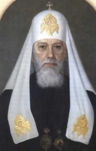 Patriarch Alexy I