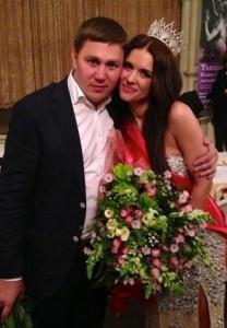 Ionina husband