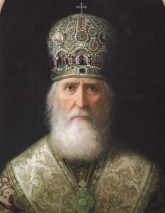 Patriarch Pitirim