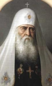 Metropolitan Sergius of Nizhny Novgorod