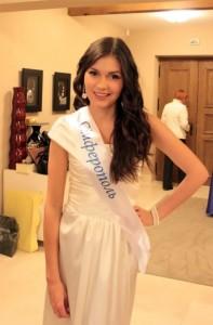 Beautiful Russian girl Anzhelika Pomitun