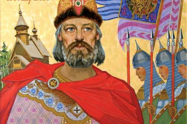 Yaroslav the Wise – Russian Prince