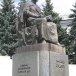 Monument to Yaroslav