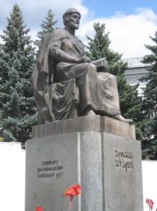 Monument to Yaroslav