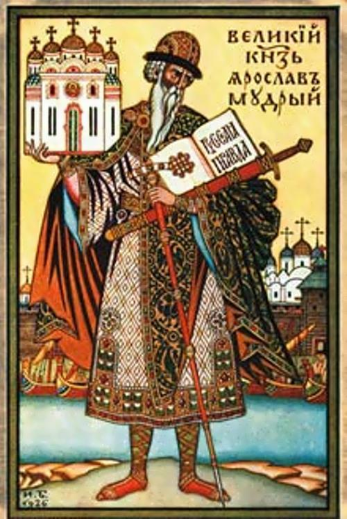 I. J. Bilibin. Grand Prince Yaroslav the Wise, 1926