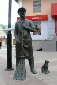 Street cleaner and cat, Belgorod