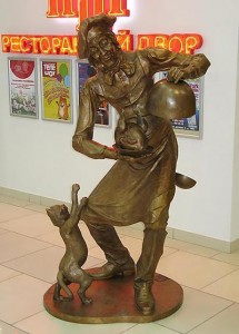 Cat and cook, shopping center Greenwich, Yekaterinburg