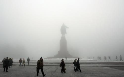 Lenin Kharkov