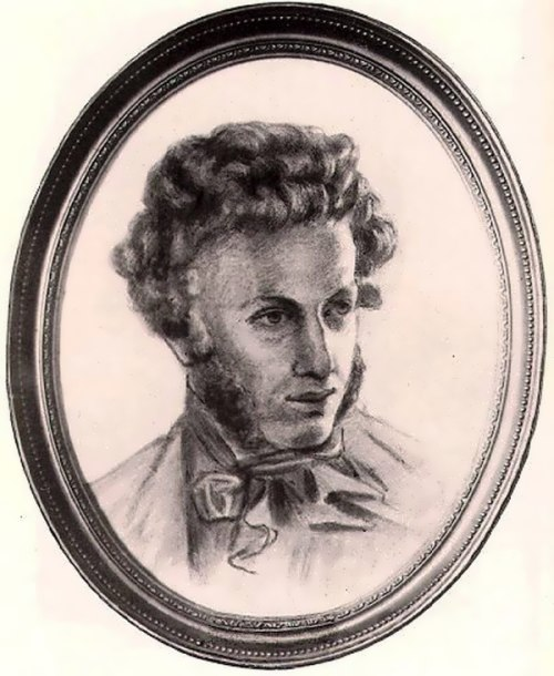 Portrait of Alexander Sergeevich Pushkin Pimen Orlov