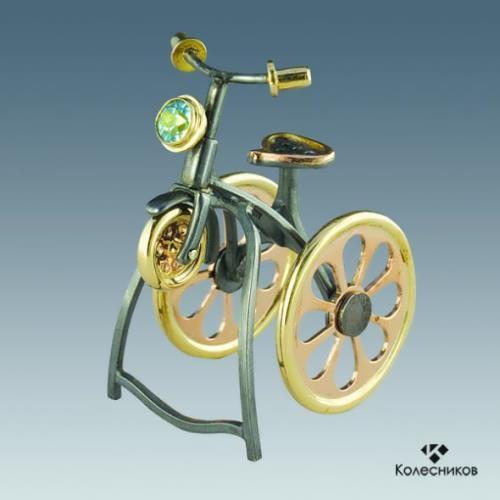 ring bicycle