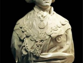 Bust of Paul I