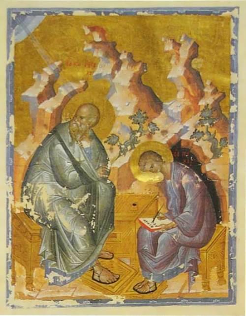 Gospel Andrei Rublev