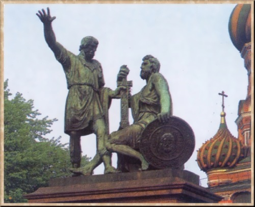 Monument to Minin and Pozharsky in Moscow Ivan Martos