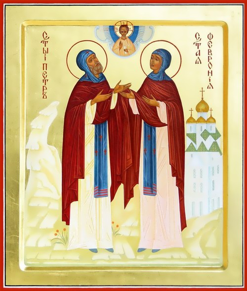 Saints Peter and Theuronia