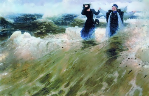 What space Ilya Repin