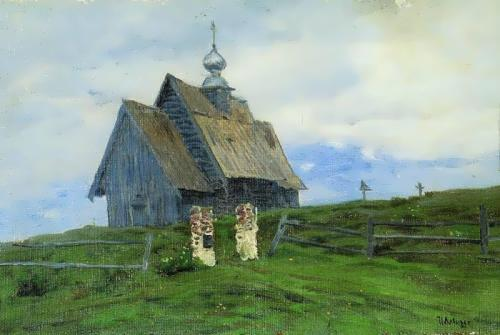 Wooden chapel in Ples Isaac Levitan