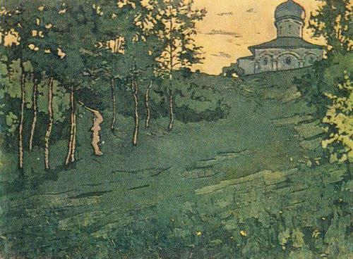 Landscape Maria Yakunchikova