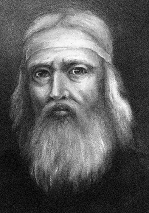 Ivan Fyodorov first Russian book printer