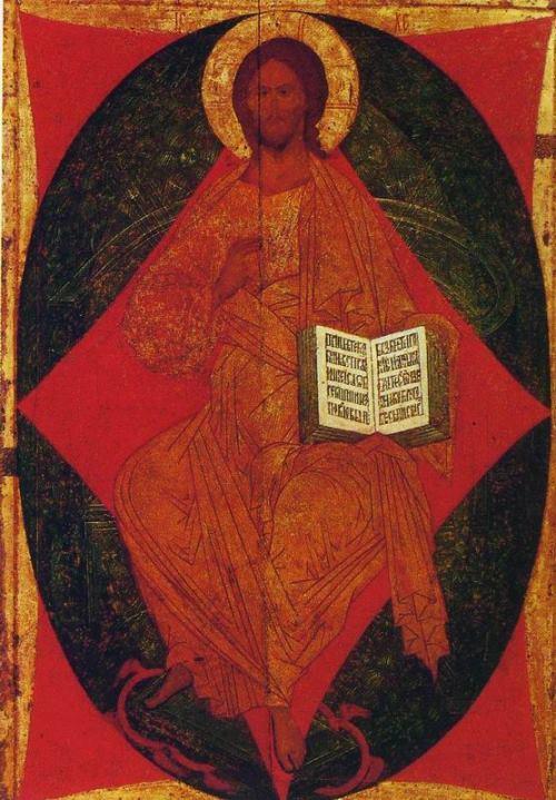Our Saviour in His Might Dionysius