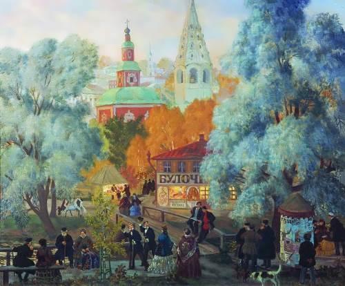 Province Boris Kustodiev