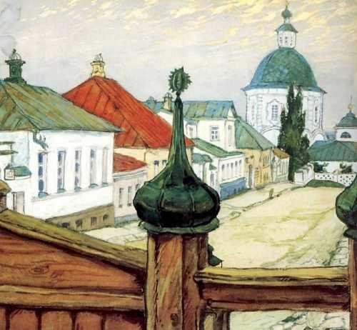Province Voronezh Mstislav Dobuzhinsky