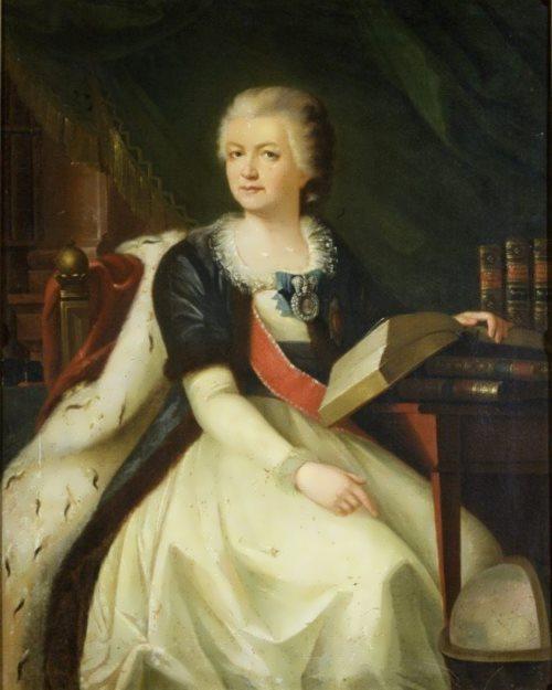 Ekaterina Dashkova