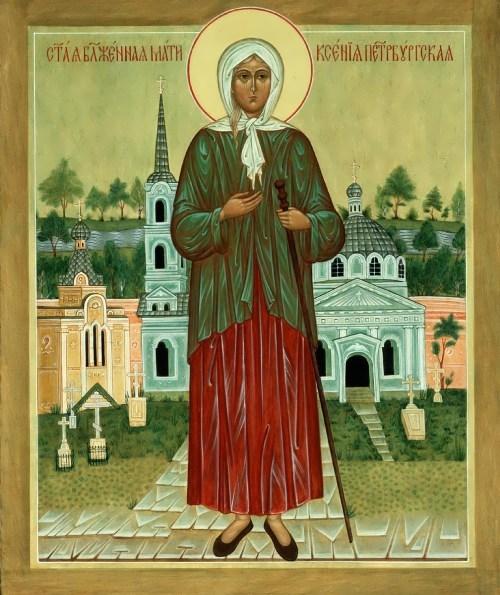 Xenia of Petersburg