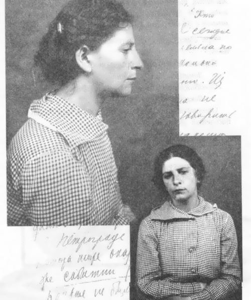 Fanny Caplan