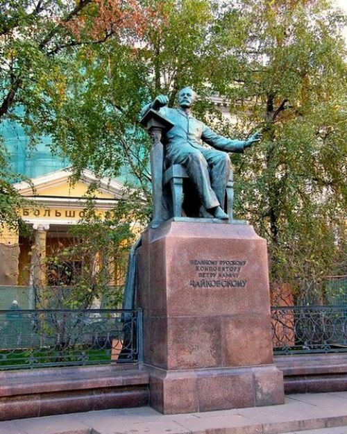 Monument to Tchaikovsky