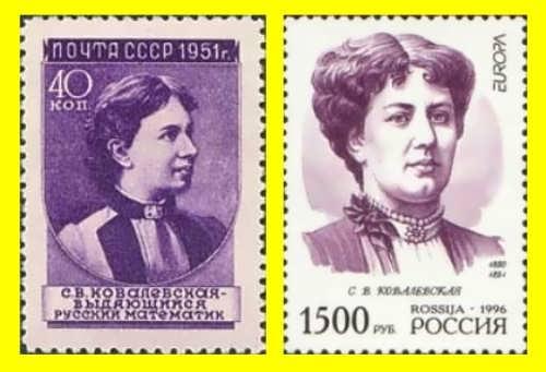 Kovalevskaya – Russian stamps