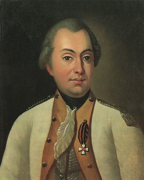 Portrait of Kutuzov in the uniform of a colonel