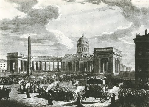 Engraving by M.N. Vorobyov. Funeral of Kutuzov