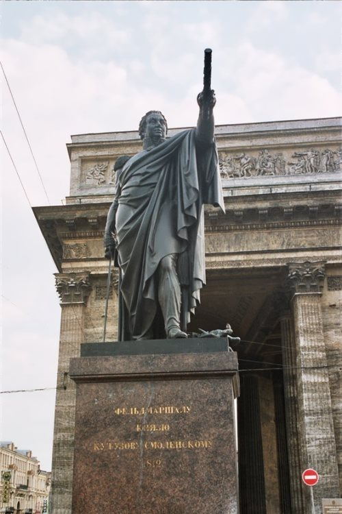 Monument to Kutuzov in St. Petersburg. Sculptor B.I. Orlovsky