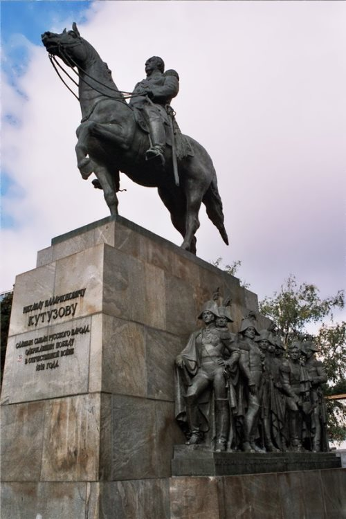 Monument to Kutuzov in Moscow. Sculptor N.V. Tomsky