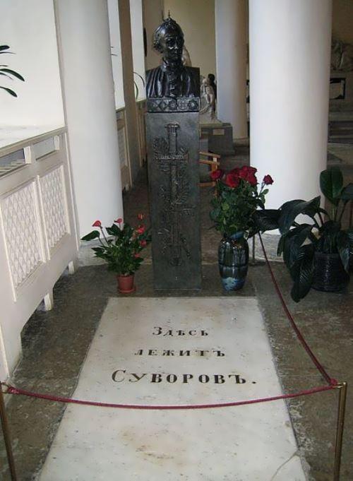 Suvorov's grave